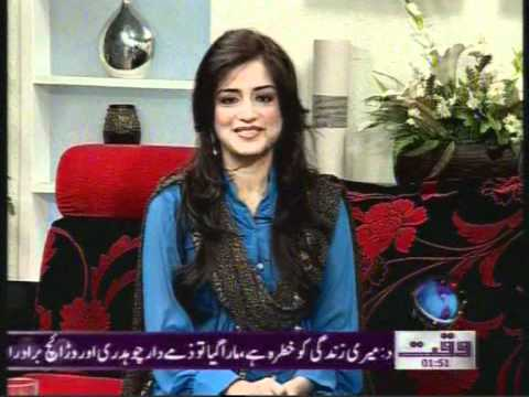 NAZIA MALIK SALAM PAKISTAN MORNING SHOW