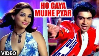 Ho Gaya Mujhe Pyar (Full Song) Abhijeet