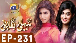 Meri Saheli Meri Bhabi – Episode 231 | Har Pal Geo