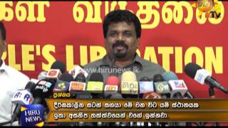 different views about Wimal Weerawansa