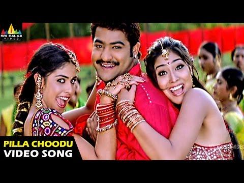 Xxx Mp4 Naa Alludu Songs Pilla Choodu Video Song Jr NTR Shriya Genelia Sri Balaji Video 3gp Sex