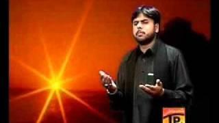 QURBAN JAFRI noha Viran Toon vichran 2004