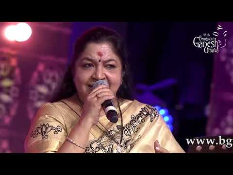 Xxx Mp4 Naguva Nayana By K S Chitra And Rajesh Krishnan At 55th Bengaluru Ganesh Utsava 3gp Sex