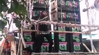 Siwan Bangra mela video