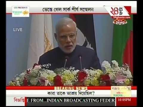 Ki Khabar Bangla | Part-I