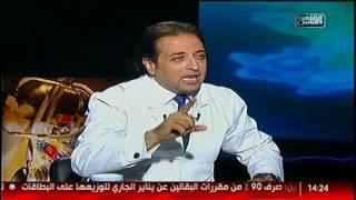 القاهرة والناس | فنيات شفط الدهون ونحت الجسم مع دكتور علاء نبيل الصادق فى الدكتور