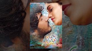 Holidays    Telugu Full Movie Movie    Sivanag, Bhargavi, Sania