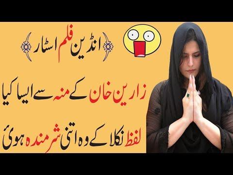 Xxx Mp4 Indian Film Actress Zareen Khan Sexy Talk Missing Must Watch 3gp Sex