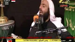 حسينية آل بوحمد الشيخ حسين الفهيد ليلة 10 محرم 1433هـ.flv