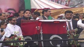 Bilawal Bhutto Speech at Peshawar Jalsa | 22 Oct 2017