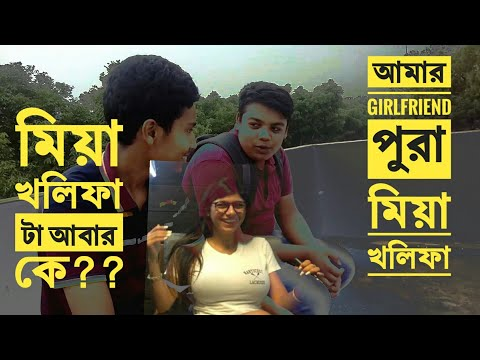 Xxx Mp4 Bangla Sex Talk ছোটরা দুরে থাকো Small Kikids Not Allowed The Stupid Uncle 3gp Sex