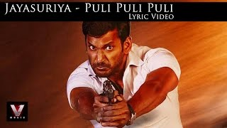 Jayasuriya - Puli Puli Puli | Lyric Video | Vishal, Kajal Aggarwal | D Imman | Suseenthiran