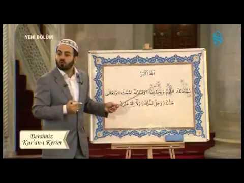 Dersimiz Kur an ı Kerim Sübhaneke Duası