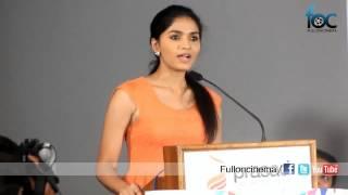 Actress sunaina at Vanmam Press Meet