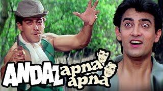 Aamir & Salman Khan
