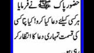 maulana Tariq Jamel - Khaliq Ka Hukaam Aur Maa Ki Tarbiyaat