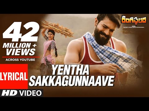 Xxx Mp4 Yentha Sakkagunnaave Lyrical Rangasthalam Songs Ram Charan Samantha Devi Sri Prasad 3gp Sex