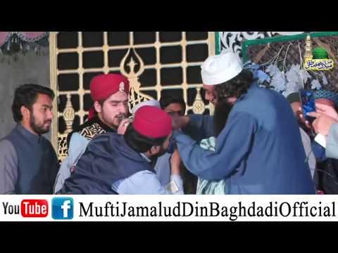 Xxx Mp4 Haa Dono Jahan Yaro Bhot Khubsurat Naat Mufti Jamal Ud Din Baghdadi 3gp Sex