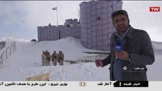 Iran Police Border guard personnel, Do-Pazeh heights, Sardasht پليس مرزباني بلندي هاي دوپازه سردشت