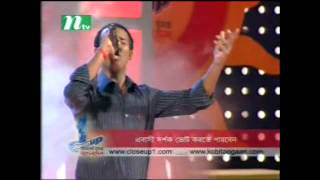 Chokh je Moner Kotha Bole 777+ ~Rajib Close up1