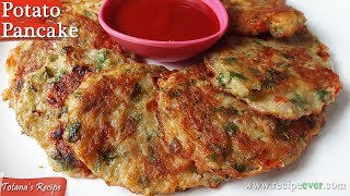 Potato Pancake Recipe- Healthy Snacks- Easy and Best Potato Pancakes- Bengali Breakfast Recipes