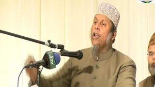 dr kaffiluddin sarkar ছারছিনা দরবার শরিফ মাহফিল এর আলোচোনা কাফিল উদ্দিন সরকার