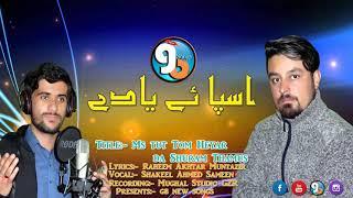 Shina Song || Ms Tu Tom Heyar Da Shuram || Shakeel Ahmed Sameen Lyrics Raheem Akhtar