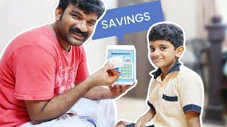 💰കുട്ടികളിൽ സമ്പാദ്യ ശീലം വളർത്താം - Money saving Habits for kids