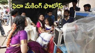 Fidaa Movie Making Photos|Tollywood Latest Updates|Saipallavi|Varun Tej|Focus Today