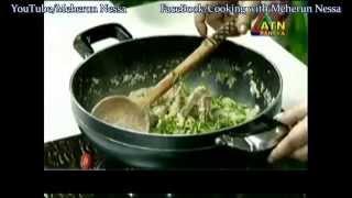 নারিকেল চিকেন - Recipe by Meherun Nessa presented at ATN RANNA GHOR (every Saturday11:30 AM)