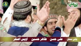 Jashan sohne de manai te kaami rehn di nai Qari Shahid Mahmood Qadri in Nabi ka Jashan 2016