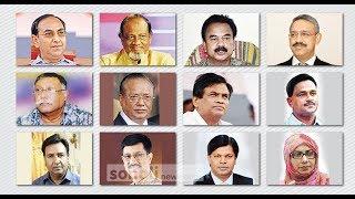 দেখুন ঢাকার ২০টি আসনে বিএনপির প্রার্থী কারা হচ্ছেন  Who is the candidate of BNP's 20 seats in Dhaka