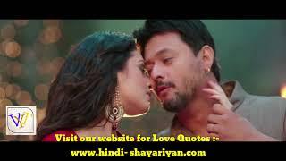 Valentines Day Spl 2018 Chand Matala | Laal Ishq Marathi Movie | Swapnil Joshi | Swapnil Bandodkar
