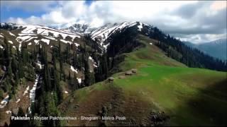 Pakistan in 4K   Full Documentary HD 1