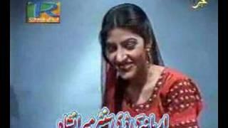 Pkiastan Singer Zeek Afridi Song Bibi Shreeni