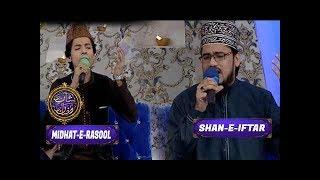 Midhat-e-Rasool - Huzoor Meri To Sari Bahar Aap Se Hai 'Naat' - 20th June 2017