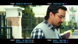 Nai Na Bhanu La 2 Trailer