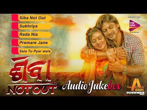 Xxx Mp4 Shiva Not Out Audio Songs Jukebox Arindam Archita New Odia Movie Mp3 Songs 3gp Sex