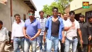 Jina Nahi Dar Ke || New Haryanvi Song || Dj Song || Mor Haryanvi