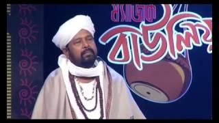 ও যার নাম শুনলে আগুন জ্বলে (O Jar Nam Sunile Agun Jole) - Mahbuba