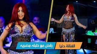 الفنانة دنيا رقص مع طبله مصريه | رقص شرقي