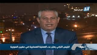 رحال: أصبح لدى واشنطن رؤية بأن التعامل مع بعض الميليشيات في الشرق الأوسط يفقدها بعض حلفائها بالمنطقة