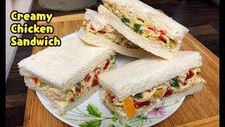 Creamy Chicken Sandwich Recipe /Chicken Sandwich idea By Yasmin's Cooking