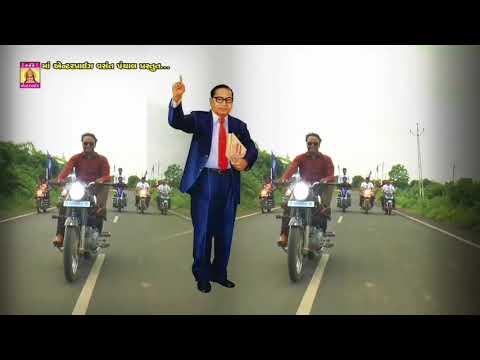 Xxx Mp4 Dalit Chiye Nathi Koythi Darvana Gujarati JaY BhiM Song 3gp Sex