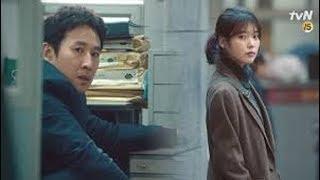 تعرف على الدراما الكورية سيدي - My Mister- ( تبدأ هذا الأسبوع - مارس 2018)