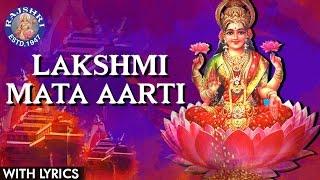 Om Jai Lakshmi Mata Aarti With Lyrics By Shamika Bhide   Popular Lakshmi Song   लक्ष्मी आरती