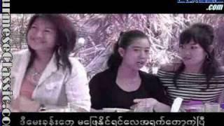 Phyay Kyi Ma Lar- Moe Moe