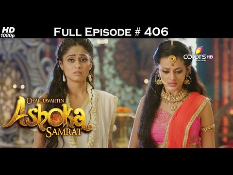 Chakravartin Ashoka Samrat - 17th August 2016 - चक्रवर्तिन अशोक सम्राट - Full Episode (HD)