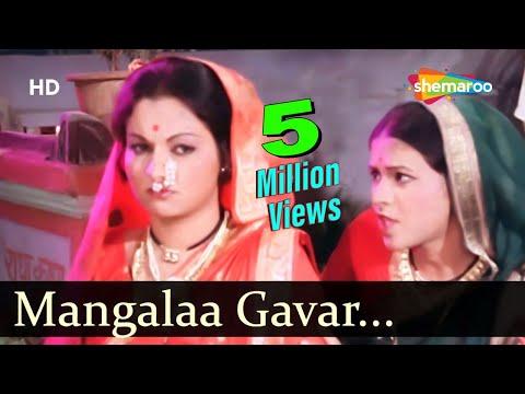 Xxx Mp4 Mangalaa Gavar Haldi Kunku Songs Pinga Ga Pori Pinga Ranjana Uttara Kelkar Hemlata Shah 3gp Sex