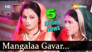 Mangalaa Gavar | Haldi Kunku Songs | Pinga Ga Pori Pinga | Ranjana | Uttara Kelkar | Hemlata Shah
